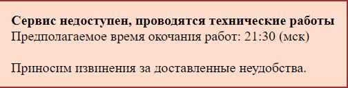 001 (504x128, 14Kb)