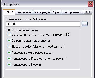 4065440_UltraISO1 (377x311, 22Kb)