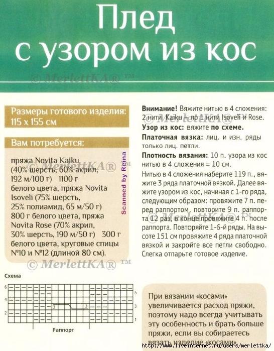0РІРІ (2) (546x700, 319Kb)