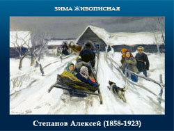 5107871_Stepanov_Aleksei_18581923 (250x188, 53Kb)