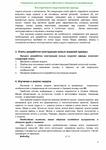 Превью 0009 (495x700, 253Kb)