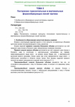 Превью 0032 (495x700, 170Kb)