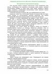 Превью 0110 (495x700, 302Kb)