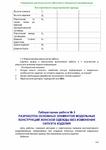 Превью 0114 (495x700, 151Kb)