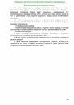 Превью 0126 (495x700, 130Kb)
