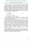 Превью 0130 (495x700, 220Kb)