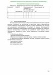 Превью 0134 (495x700, 133Kb)