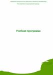 Превью 0156 (495x700, 47Kb)