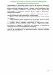 Превью 0171 (495x700, 137Kb)