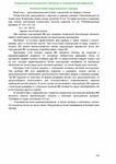Превью 0210 (495x700, 213Kb)