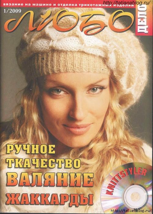 p0001 copy (500x700, 343Kb)