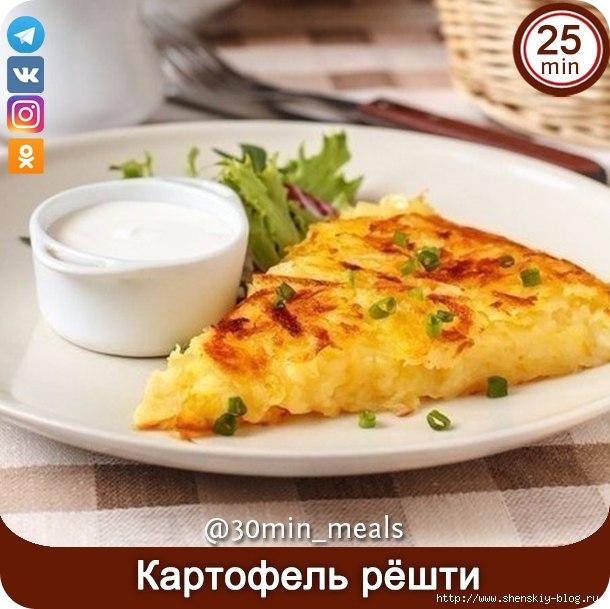 4121583_z5iVZkuVxwA (610x609, 189Kb)
