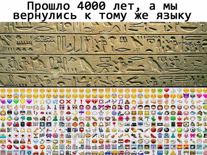 original (5) (700x525, 550Kb)