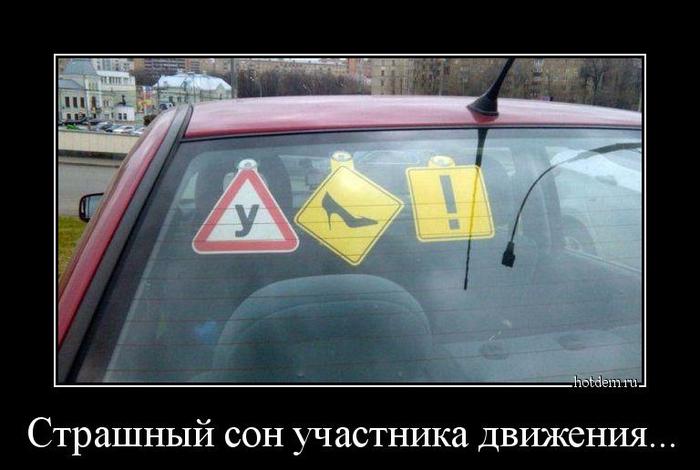 hotdem_ru_429675688598401470281 (700x470, 236Kb)