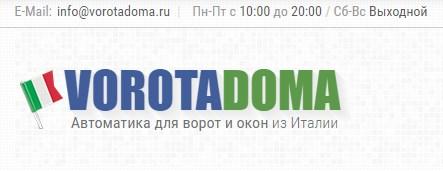 3006307_VorotA (443x171, 18Kb)