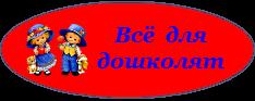 5111852_knopochka_1 (234x93, 15Kb)