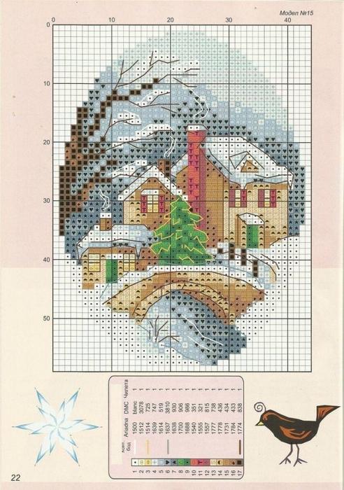 Схема вышивки. рождественский пейзаж