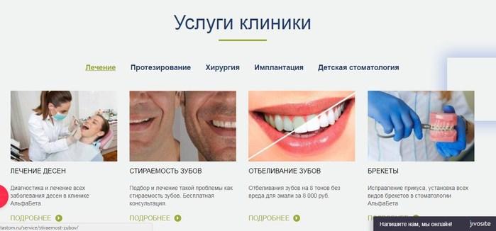 3006307_Yslygi_Alfa (700x326, 44Kb)