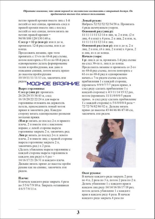 8def92cd-63fa-52a1-79c3-3f819755e541 (495x700, 231Kb)