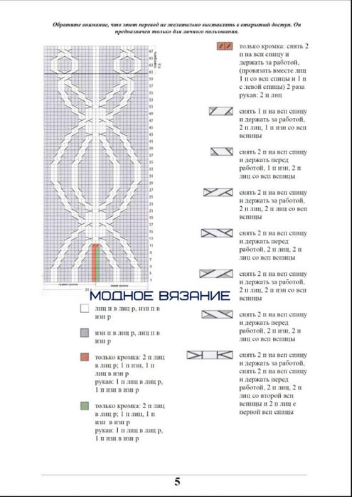 cbd938e0-147c-68ea-f760-9f236a8b3d11 (495x700, 161Kb)