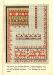 Превью 4 (498x700, 788Kb)