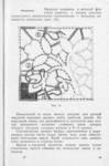 Превью 5 (462x700, 246Kb)