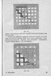 Превью 11 (470x700, 276Kb)