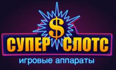 3509984_1506677479_preimuschestvakazinocuperslots (240x146, 61Kb)