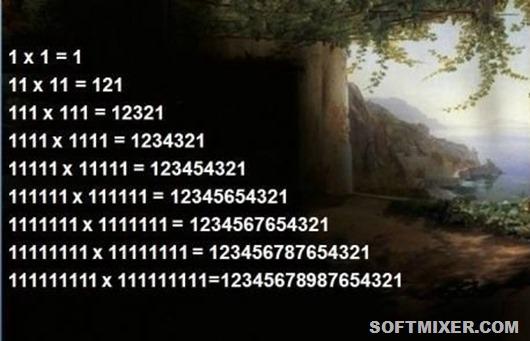 45154455 (530x341, 49Kb)