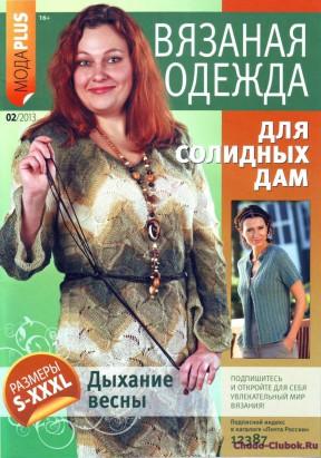 Вязаная одежда для солидных дам 2013-02 (288x411, 51Kb)
