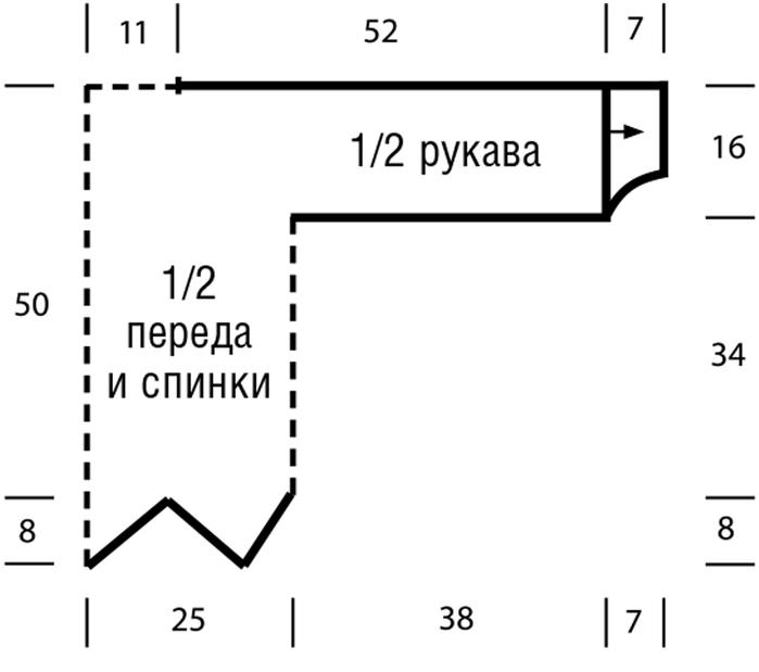 РґР¶3 (700x619, 48Kb)