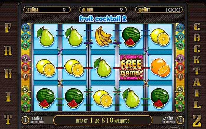3. Fruit Cocktail 2 (700x437, 446Kb)