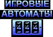 1. logo (182x126, 23Kb)