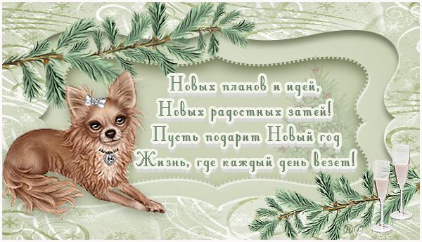 aramat_0BH005 (600x345, 301Kb)
