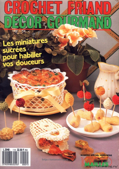 1000 mailles Crochet Friand Decor gourmand copy (493x700, 363Kb)