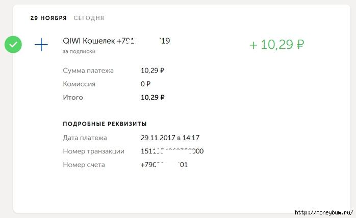 AffBot | Выплата 10,29 рублей./3324669_1029 (700x429, 62Kb)