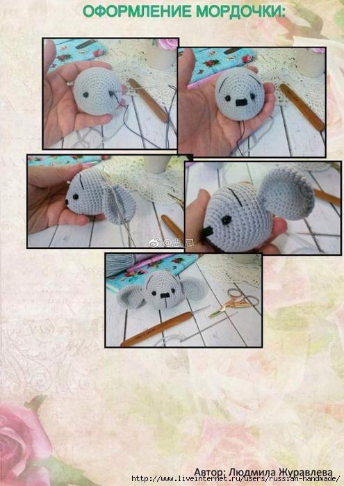 Мышонок крючком. Описание вязания (7) (495x700, 258Kb)