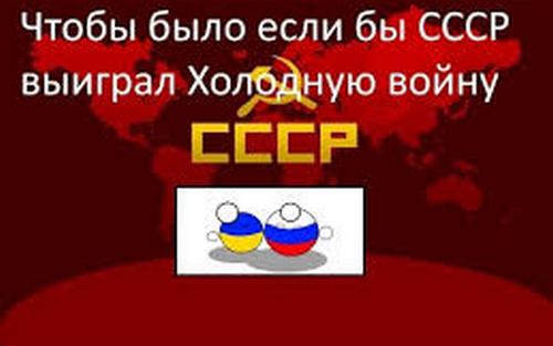 3039108_Grajdanin_Sovetskogo__Souza (500x313, 118Kb)