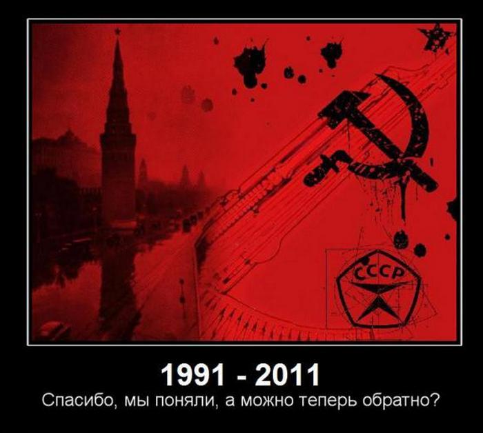 3924701_Grajdanin__Sovetskogo__Souza (700x628, 316Kb)