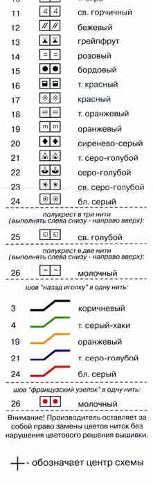 0_7df64_d737e785_orig (221x700, 139Kb)