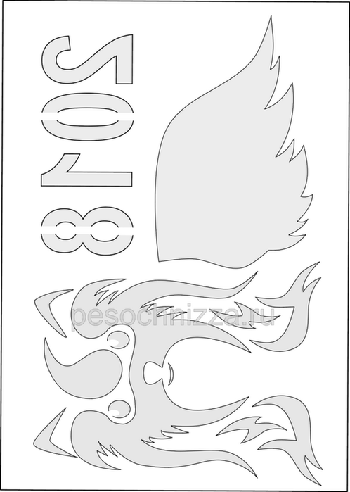 ш17 (498x700, 61Kb)