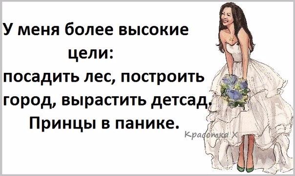1382321853_frazochki-8 (604x360, 145Kb)