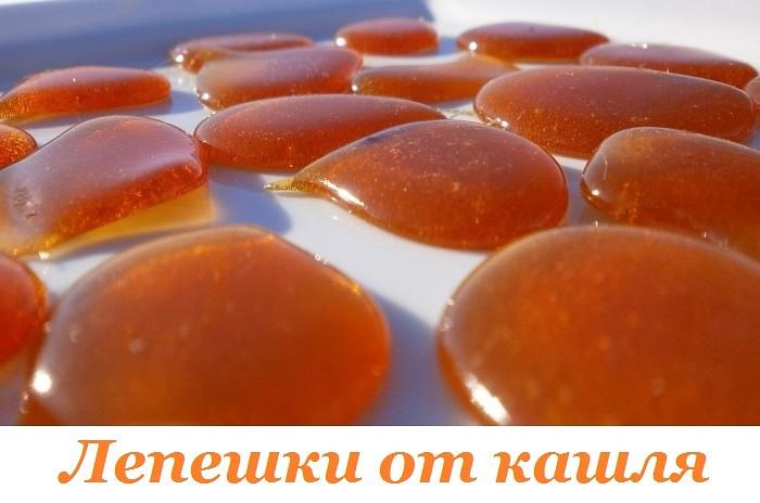 4038133_lepeshki_ot_kashlya (700x464, 63Kb)