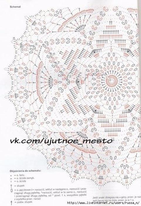 kovrik-2 (481x700, 242Kb)