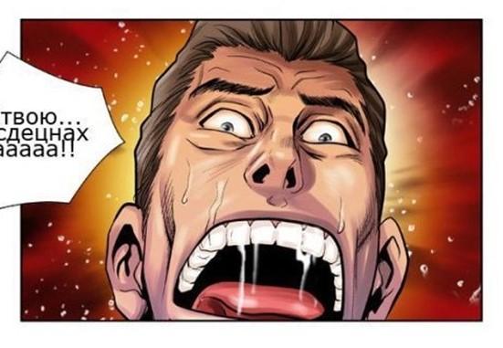 Корейский комикс со страшным концом (8 фото)