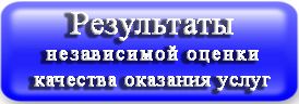Без-имени-1 (290x64, 30Kb)