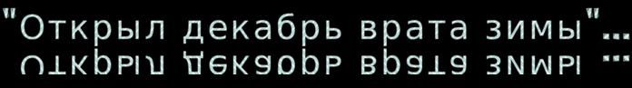 coollogo_com-200662271 (700x97, 59Kb)