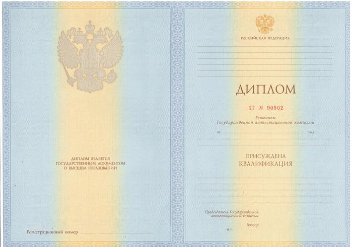 диплом 2 (700x491, 444Kb)