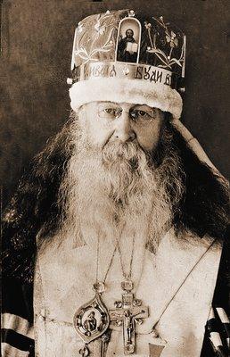 Архиепископ Димитрий Градусов (258x400, 44Kb)