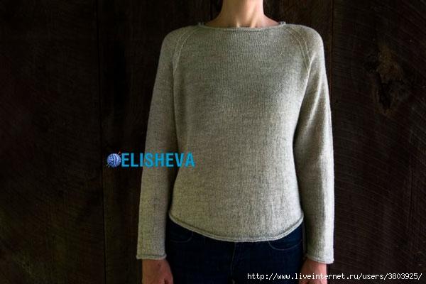1510904367_pulover-reglan-vyaznyi-spicami4 (600x400, 107Kb)